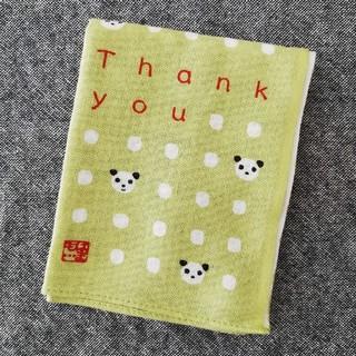 濱文様(はまもんよう)手ぬぐいハンカチ*thankyouパンダ(その他)