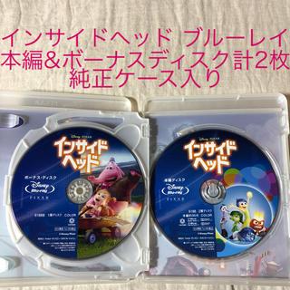 ディズニー(Disney)のインサイドヘッド  ブルーレイ 2枚 & 純正ケース(キッズ/ファミリー)