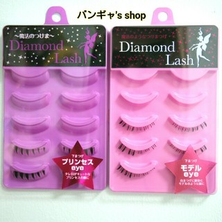 ダイヤモンドビューティー(Diamond Beauty)の*🌞値下げしました🌞/ダイヤモンドラッシュ/下つけまセット*(つけまつげ)