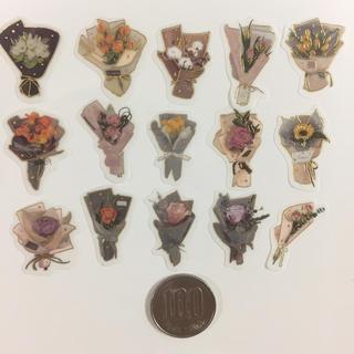 (271)花束 フレークシール 15枚(シール)