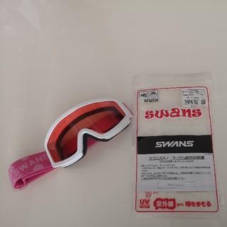 スワンズ(SWANS)の子供用スキー・スノーボード ゴーグル [スワンズ] スノーゴーグル(アクセサリー)