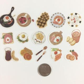 (272)朝食 朝ごはん フレークシール 15枚(シール)