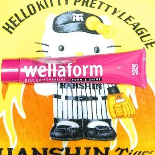 ウエラ(WELLA)のウエラフォームデラックスN72g(カラーリング剤)