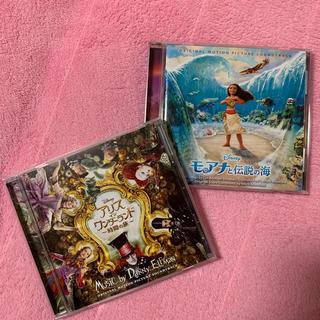 ディズニー(Disney)のモアナ サウンドトラック(アニメ)