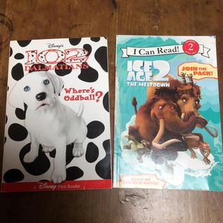 ディズニー(Disney)の英語 絵本 二冊セット 知育(絵本/児童書)