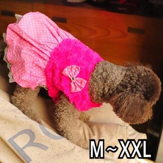 犬服 猫服 ペット服 ボア ドットリボン ピンク:M〜XXL(犬)