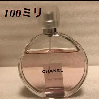 シャネル(CHANEL)のCHANEL オータンドゥル   オードトワレ(香水(女性用))