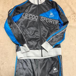 ルコックスポルティフ(le coq sportif)のル・コック ジャージ上下(ジャージ)