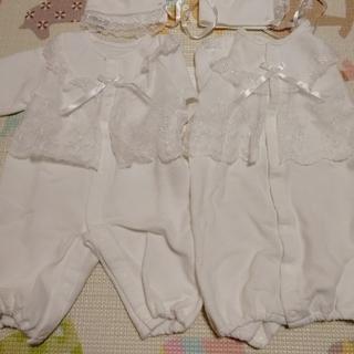 セレモニードレス×2着セット 新生児用 退院時 双子でお揃い(セレモニードレス/スーツ)