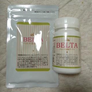 【新品未開封】ベルタ葉酸サプリ 120粒+60粒(その他)