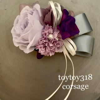 toytoy318 コサージュ 髪飾り フラワー パープル 卒業 入学(コサージュ/ブローチ)