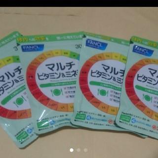 ファンケル(FANCL)のファンケル マルチビタミン&ミネラル 4袋(ビタミン)
