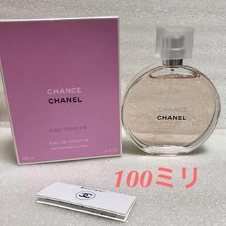 シャネル(CHANEL)の100ミリ CHANEL オータンドゥル   オードトワレ(香水(女性用))