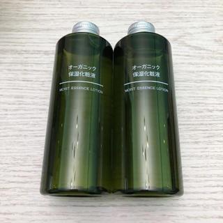 ムジルシリョウヒン(MUJI (無印良品))の無印良品 オーガニック 保湿化粧液 200ml 二本セット(化粧水 / ローション)