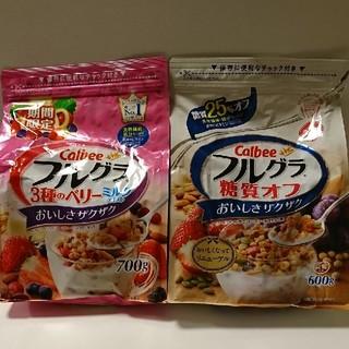 カルビー(カルビー)のフルグラ 2袋セット(菓子/デザート)