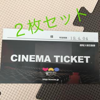 Tジョイ ブルク13 映画 鑑賞券(その他)