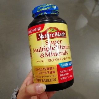 オオツカセイヤク(大塚製薬)の300粒 ネイチャーメイド スーパーマルチビタミン&ミネラル(ビタミン)