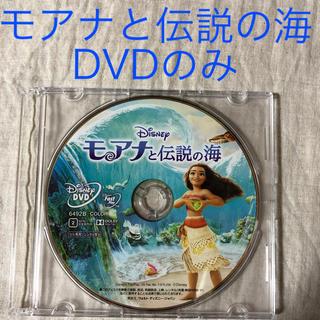 ディズニー(Disney)のyyyyymmmmm1様専用☺︎︎(キッズ/ファミリー)