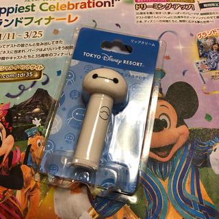 ディズニー(Disney)のディズニーリゾート ベイマックス リップクリーム(リップケア/リップクリーム)