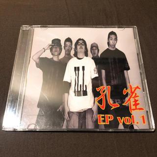 孔雀EP vol.1 / 孔雀(ヒップホップ/ラップ)