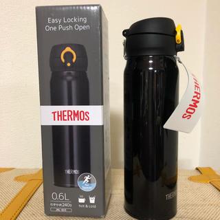 THERMOS - 【新品未使用】サーモス 真空断熱水筒  600ml