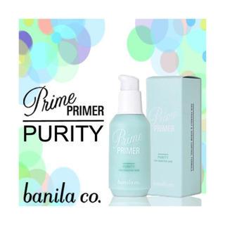 バニラコ(banila co.)のVANILACO(バニラコ)プライムプライマーピュアリティー(化粧下地)