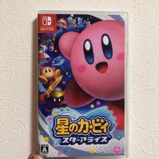 ニンテンドースイッチ(Nintendo Switch)のswitch 星のカービィ スターアライズ (家庭用ゲームソフト)