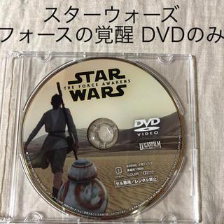 ディズニー(Disney)のスターウォーズ フォースの覚醒 DVDのみ(キッズ/ファミリー)