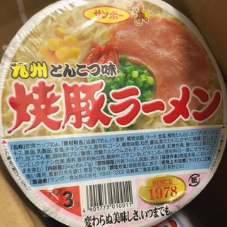 焼豚ラーメン(インスタント食品)