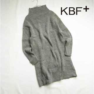 ケービーエフプラス(KBF+)のKBF+ ケービーエフ★ウール混 リブハイネックニットチュニック グレー (チュニック)