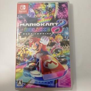 ニンテンドースイッチ(Nintendo Switch)の新品 マリオカート8 デラックス 即発送(家庭用ゲームソフト)