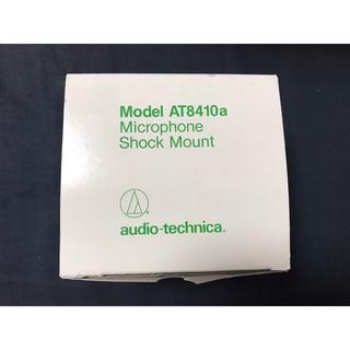 オーディオテクニカ(audio-technica)の【ほぼ未使用】audio-technica ショックマウントAT8410a(その他)