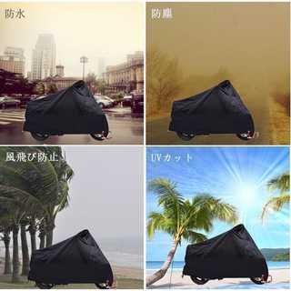 バイクカバー 中型 大型対応 耐熱 防水 UVカット 防風(装備/装具)