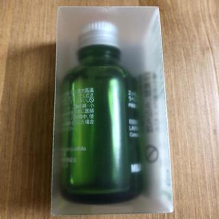 ムジルシリョウヒン(MUJI (無印良品))の無印良品 エッセンシャルオイル ラベンダー 30ml(アロマオイル)
