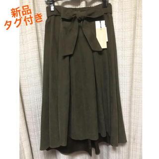 シマムラ(しまむら)のしまむら☆新品☆TNピーチイレヘムSK82(ロングスカート)