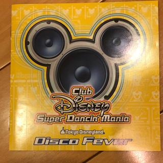 ディズニー(Disney)のclub dancin'mania(ポップス/ロック(邦楽))