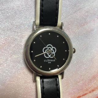 クレイサス(CLATHAS)のクレイサス 時計(腕時計)
