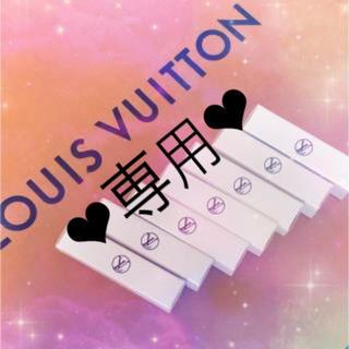 ルイヴィトン(LOUIS VUITTON)の【プッコ様専用】Louis Vuitton★香水サンプル ルジュールスレーヴ(香水(女性用))