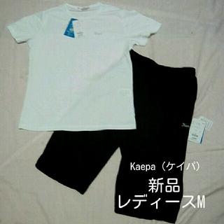 ケイパ(Kaepa)のスポーツウェア2点セット(Tシャツ(半袖/袖なし))