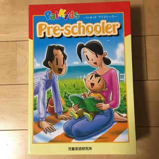 パルキッズ プリスクーラー  PalKids DVD,CD(キッズ/ファミリー)