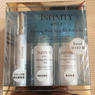 インフィニティ(Infinity)のインフィニティパーフェクトキット(美容液)