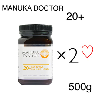 生活の木 - ◆新品◆マヌカドクター 20+ 500g×2 ◆