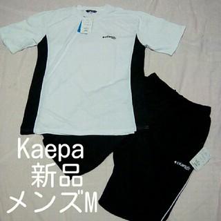 ケイパ(Kaepa)のスポーツウェア2点セット(Tシャツ/カットソー(半袖/袖なし))
