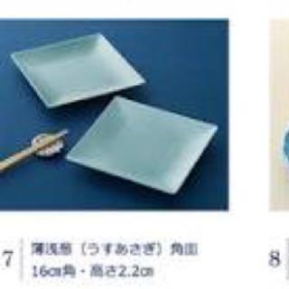 タチキチ(たち吉)の金麦あいあい皿(食器)