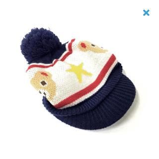 ミキハウス(mikihouse)のミキハウス☆used☆S☆ツバ付きニット帽(帽子)