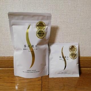 茶流痩々(健康茶)