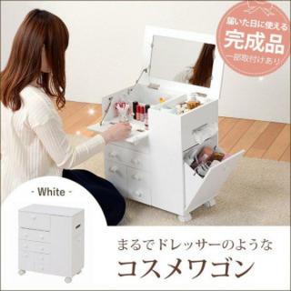 コンパクト ドレッサー コスメワゴン コスメボックス ホワイト 鏡台 化粧台 (ドレッサー/鏡台)