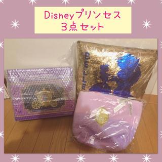 ディズニー(Disney)の【新品】ディズニー プリンセス 3点セット(キャラクターグッズ)