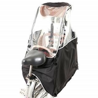 撥水加工 チャイルドシート レインカバー 子供乗せ 収納バッグ付き 梅雨対策(その他)