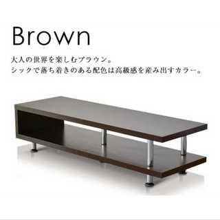 ブラウン/テレビ台/木製/ローボード/解放感(ペインターパンツ)